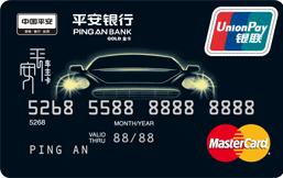 2020最值得养的5张信用卡,附境外消费养卡攻略!(图4)